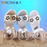 凉鞋WX64015/WX64021