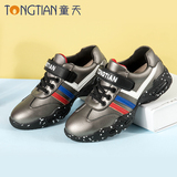 运动鞋wx66038