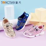 运动鞋wx66032