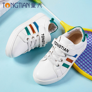 休闲鞋TB678037