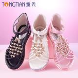 凉鞋TA658150