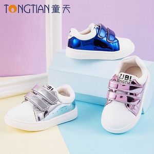 宝宝鞋TA676306
