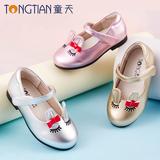 宝宝鞋TA676331
