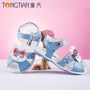 宝宝鞋TA656505