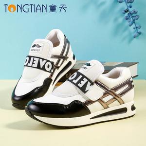 运动鞋TB638070
