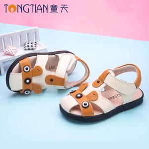 宝宝鞋TA656568-1
